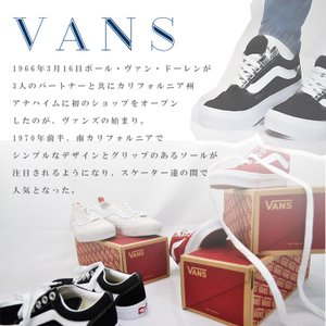 VANS バンズ オーセンティック スニーカー メンズ レディース ブラック/ラバー AUTHENTIC VN000TSVBXH|denpcy|02