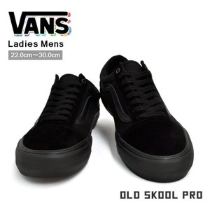 VANSのクラシックラインを代表する定番 スケートシューズ「オールドスクール/OLD SKOOL」は...