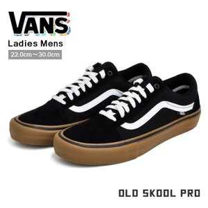 バンズ オールドスクール プロ スニーカー メンズ VANS OLD SKOOL PRO BLACK/WHITE/GUM VN000ZD4BW9|denpcy
