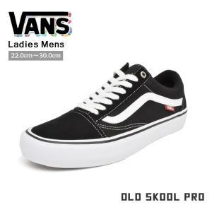 バンズ スニーカー メンズ オールド スクール プロ ブラック/ホワイト VANS OLD SKOOL PRO BLACK/WHITE VN000ZD4Y28|denpcy