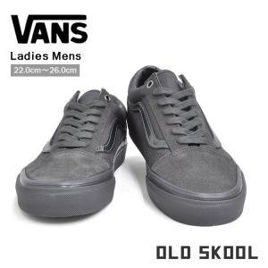 VANSのクラシックラインを代表する定番スケートシューズ「OLD SKOOL」は、1976年にリリー...