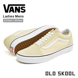 VANS バンズ オールドスクール スニーカー メンズ レディース バニラカスタード/トゥルーホワイト ヴァンズ OLD SKOOL VN0A38G1VKV denpcy