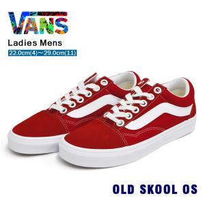 VANS バンズ オールスクール OS 厚底 スニーカー レディース メンズ レッド/ホワイト ヴァンズ OLD SKOOL OS VN0A3WLYJV6|denpcy