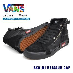 バンズ スケート ハイ リイシュー キャップ (チェッカーボード) ブラック/ブラック VANS SK8-HI REISSUE CAP (CHECKERBOARD) BLACK/BLACK VN0A3WM1276|denpcy