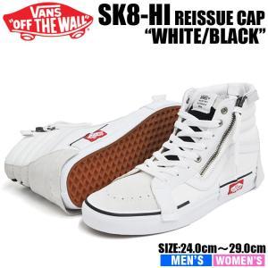 バンズ スケートハイ リイシューキャップ (チェッカーボード)トゥルーホワイト/ブラック VANS SK8-HI REISSUE CAP (CHECKERBOARD) TRUE WHITE/BLACK VN0A3WM127I|denpcy