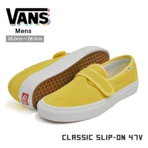 バンズ スニーカー メンズ クラシック スリッポン 47V アスペンゴールド VANS CLASSIC SLIP-ON 47V ASPEN GOLD VN0A3WM4VS|denpcy