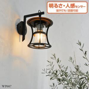 モダンランタン気泡ガラスのポーチライト 外灯 玄関灯 壁 照明 門灯 表札灯 ウォール ブラケット エクステリア 外壁 ガーデン庭 WP007-BLACK|denraiasia