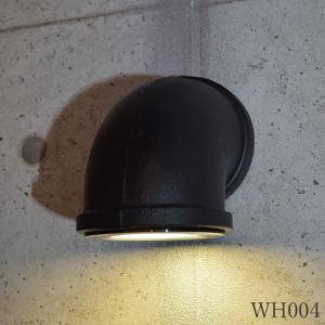極太配管ダウンライト レトロ アンティーク インダストリアル 壁掛け照明 ブラケットライト ランプ LED 洗面所 WH004|denraiasia