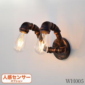 古びた配管のダブル ブラケットライト 照明 アンティーク マリンランプ ウォール スチームパンク 壁掛け レトロ WH005|denraiasia