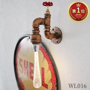水道管ブラケットライト インダストリアル 照明 ブラック 壁 おしゃれ アンティーク ランプ ウォール レトロ WL016|denraiasia