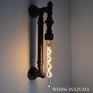ブラケット ライト 照明 ウォールライト アンティーク レトロ 壁掛け照明 おしゃれ スチームパンク WH006-INAZUMA|denraiasia