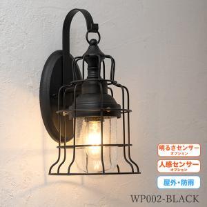 ポーチライト 人感センサー (オプション)玄関 照明 外灯 門灯 表札灯 ウォール ブラケット エクステリア 外壁 型番WP002-BLACK|denraiasia