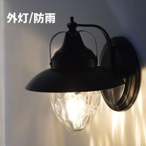 LED揺らめきガラスのモダン傘ポーチライト 防雨仕様 アンテ...