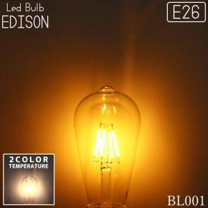 LED 2200K 3000K(ケルビン) エジソン型電球 型番BL001-EDISON|denraiasia