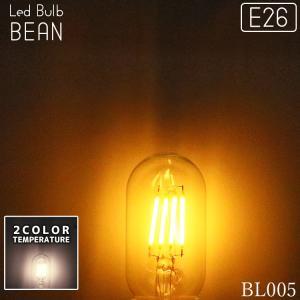LED 2200K 3000K(ケルビン) ビーン型電球 4W E26口金 調光可能 型番BL005|denraiasia