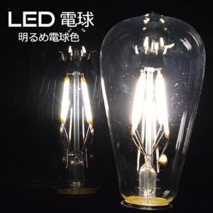 LED 3000K(ケルビン) エジソン型電球 4W(60W相当) 型番BL008|denraiasia