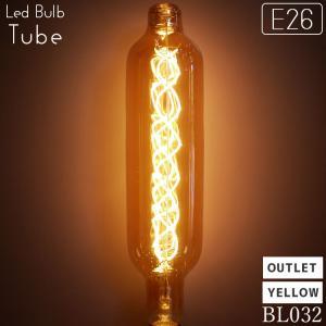 【アウトレット】電球 LED e26 2200K 8W オシャレ 照明 ペンダントライト 吊り下げ インテリア ナチュラル シンプル レトロ かわいい ライト 寝室 天井 BL032|denraiasia