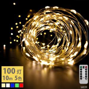 【メール便/送料無料】フェアリーライト ワイヤーライト ジュエリーライト ガーランド USB式 10m LED100球 イルミネーション ライト 電球 部屋 BL039|denraiasia