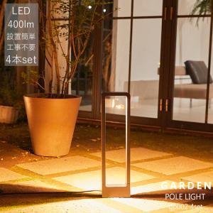 4本SET ガーデン ポールライト 外灯 門灯 ローボルト エクステリア 庭 照明 ベランピング おしゃれ ブラック 型番GP002-4SET|denraiasia