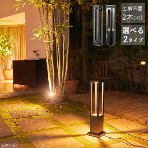 2本SET ガーデン ポールライト 外灯 門灯 ローボルト エクステリア 庭 照明 ベランピング おしゃれ ブラック 型番GP003-2SET|denraiasia