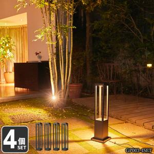 4本SET ガーデン ポールライト 外灯 門灯 ローボルト エクステリア 庭 照明 ベランピング おしゃれ ブラック 型番GP003-4SET|denraiasia