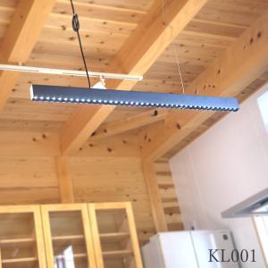 キッチン ダイニング シンプル スマート バー オプション 現代モダン ロング 外灯 壁 北欧風 レトロ  おしゃれ 型番KL001|denraiasia