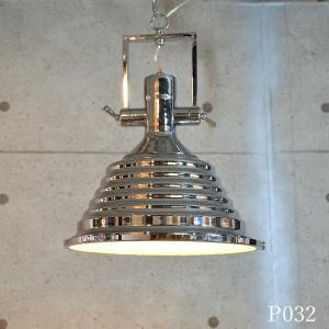 スポットライト LED 照明 カフェ風 ライトアップ 大型 ペンダントライト 店舗 吊り下げ照明 天井照明 インダストリアル  P032 denraiasia