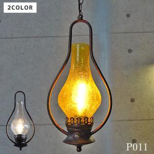 カラー:イエロー/ホワイト サイズ:天井からの長さ91cm×横20cm      カバー部分12cm...