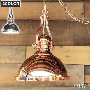スポットライト LED 照明 カフェ風 ライトアップ 大型 ペンダントライト 店舗 吊り下げ照明 天井照明 インダストリアル P037 denraiasia