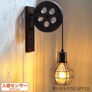 ブラケット ライト 照明 アンティーク レトロ インダストリアル ウォール ライト マリン ランプ 壁 でんらい WL014-PINEAPPLE|denraiasia