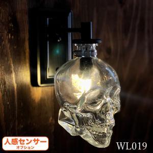 ウォールライト 人感センサー オプション 外灯 玄関 照明 門灯 表札灯 ウォール ブラケット ハロウィン 外壁 型番WL019|denraiasia