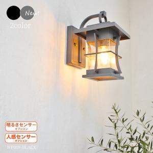 和風モダンポーチライト 外灯 玄関灯 壁 照明 門灯 表札灯 ウォール ブラケット エクステリア 外壁 ガーデン庭 WP009-BLACK|denraiasia