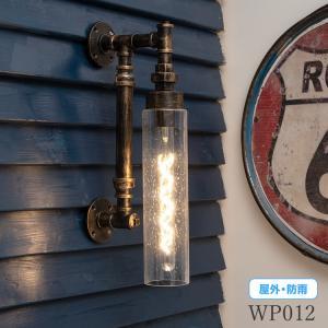 玄関 照明 古びたアンティーク調の配管ポーチライト 外灯 門灯 防雨 レトロ インダストリアル 壁掛け照明 ブラケットライト ランプ LED 型番WP012|denraiasia