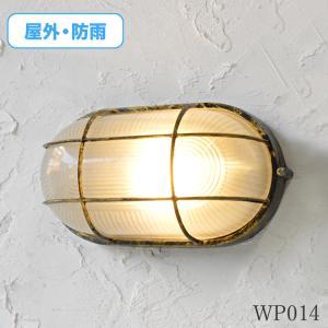 防雨タイプ レトロ アンティーク インダストリアル LED 船舶 ウォール 壁掛け照明 おしゃれ ヴィンテージ クラシック 型番WP014|denraiasia