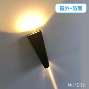 現代モダンの光線ポーチライト デザイナーズ 外灯 玄関灯 壁 照明 門灯 表札灯 ウォール ブラケット エクステリア 外壁 ガーデン庭 WP016|denraiasia