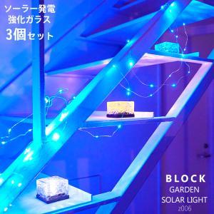 ソーラー ガーデン LED ライト 庭 照明 駐車場 外灯 おしゃれ かわいい 店舗 イルミネーションライト Z006|denraiasia