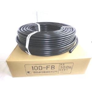 切売り電線!! 同軸ケーブル 10D−FB (10DFB)