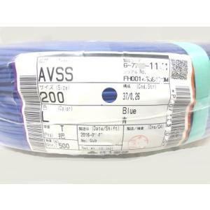 切り売り電線 AVSS 2.0sq 自動車用薄...の詳細画像1