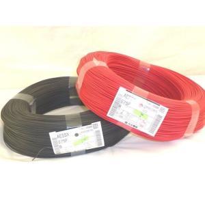 切り売り電線 住友電装 AESSX 0.75f (自動車用極薄肉形架橋ポリエチレン絶縁耐熱低圧電線)は、如何ですか。