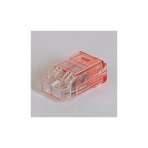 ニチフ QLX2 差込形電線コネクタ クイックロックコネクタ 極数2 50個入り densetu