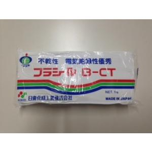 (日東化成工業)B-CT 一般パテ プラシール 不乾性/電気絶縁性   アイボリー色 1kg