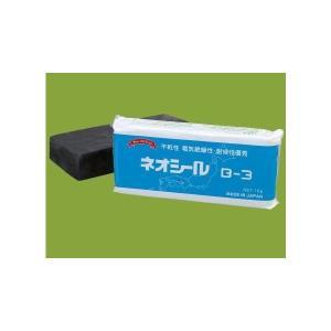 <あすつく>[送料無料] (日東化成工業)B-3 一般パテ ネオシール 不乾性/電気絶縁性 20個入り ダークグレー色 1kg