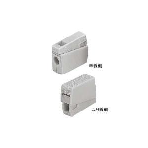 ワゴジャパン LC-1 ライティングコネクタ 色グレー 100個入り densetu