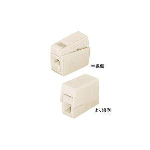 ワゴジャパン LC-2 ライティングコネクタ 色ホワイト 100個入り densetu
