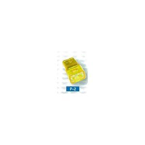 カワグチ P-2 トーメーコネクタ 2端子 50個入り densetu
