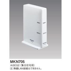 パナソニック MKN705 AiSEG2 集合住宅用 densetu