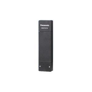 パナソニック MKN7521B ドア・窓センサー送信器 色 ブラック densetu