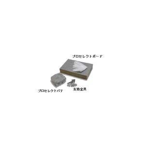 積水化学 RY-008 フィブロック ケーブルラック・バスダクト貫通用プロセレクト 200 x 300用キット RWボード1枚 支持金具8個 パテ1袋 densetu