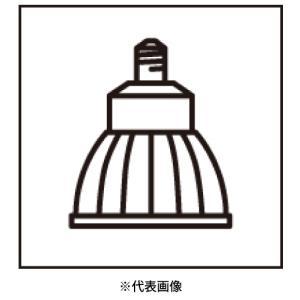 オーデリック NO.258P スポットライト用交換LEDランプ Φ50ダイクロハロゲン球 50W形相当調光可能型 色ホワイト|densetu