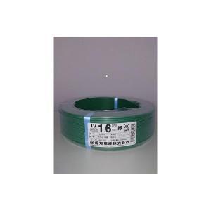 愛知電線 IV1.6mm G 緑 IV電線 600Vビニル絶縁電線 アース線 300m巻 単線|densetu